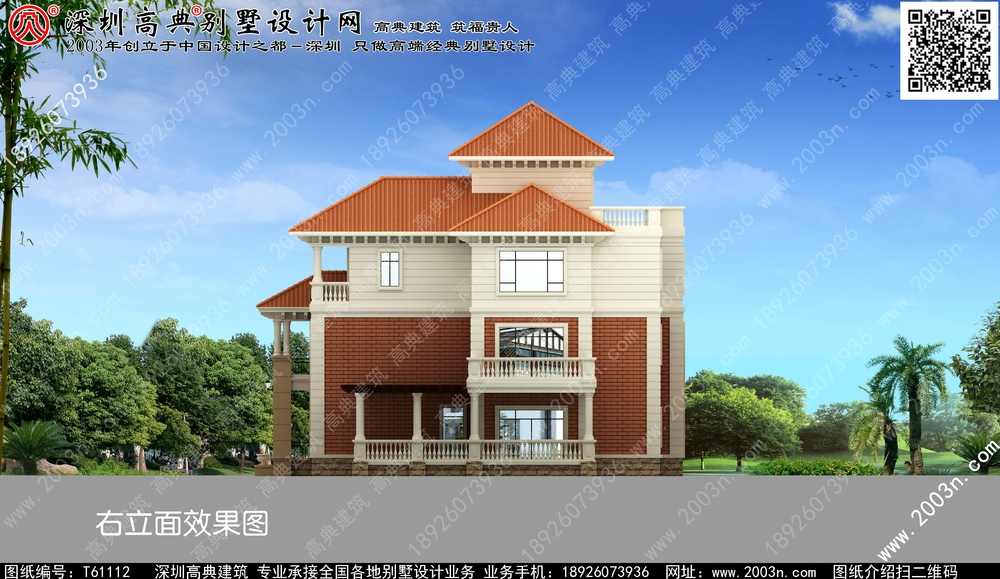 新农村三层房屋设计新农村三层房屋设计农村小别墅